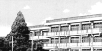Kamioka East Middle School
