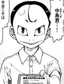 Nakajima Manga