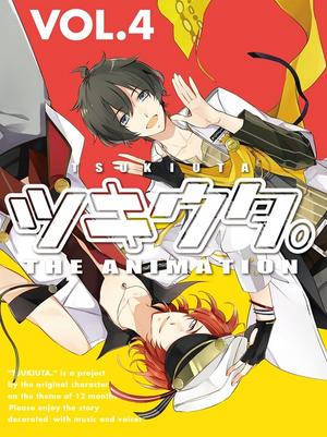 Tsukiuta. THE ANIMATION Vol. 4