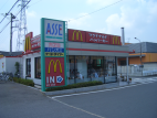 File:AsseMcDonalds.PNG