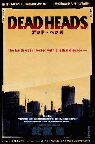 File:DeadHeads.jpg