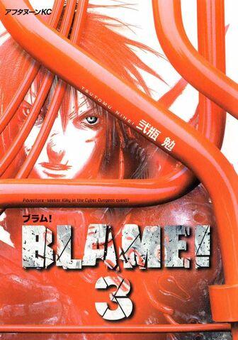 File:Blame3FrontJP.jpg