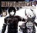 Biomega - Volume 5