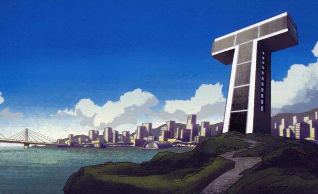 File:Titans Tower slider.png