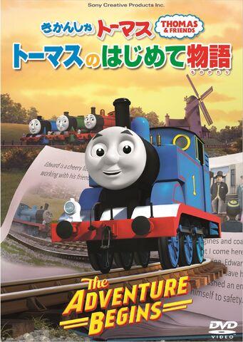 File:TheAdventureBegins(JapaneseDVD).jpeg