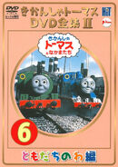 TheCompleteWorksofThomastheTankEngine2Vol6cover