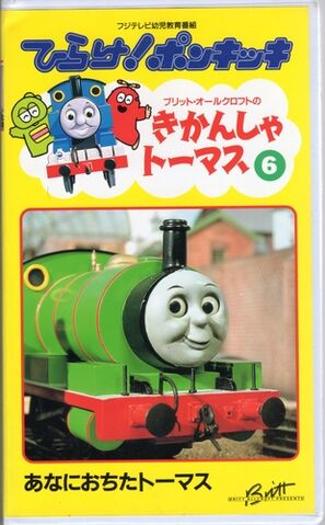 File:ThomastheTankEnginevol6(JapaneseVHS)originalcover.jpg