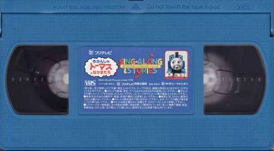 File:Sing-Alongand StoriesVHScassette.jpg