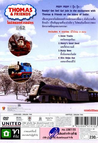 File:SnowTracks(TaiwaneseDVD)backcover.png