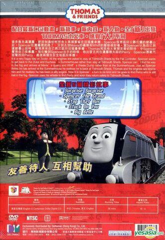 File:SpencertheGrand(ChineseDVD)backcover.jpg