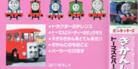 Thomas the Tank Engine Vol.4 (Japanese VHS)