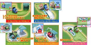 File:BandaiThomasTown6.jpg