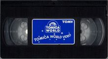 TomicaWorldVHS0700
