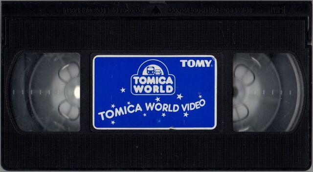 File:TomicaWorldVHS0700.jpg