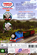 Thomas'TallFriend(TaiwaneseDVD)backcover