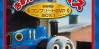 The Complete DVD Box 1 (Japanese DVD)