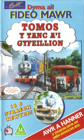 File:ThomastheTankEngineBumperSpecial1cover.jpg