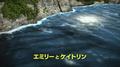 BestEngineEverJapanesetitlecard.png