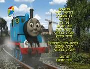 HebrewVoiceCast
