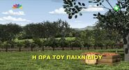 PlayTimeGreekTitleCard