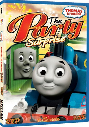 File:ThePartySurprise(TaiwaneseDVD).png