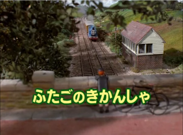 File:BreakVanJapaneseTitleCard.png