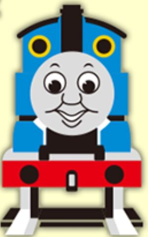 File:ThomasJpnsHeadonPromo.jpeg