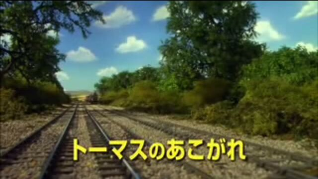 File:DreamOnJapanesetitlecard.jpeg