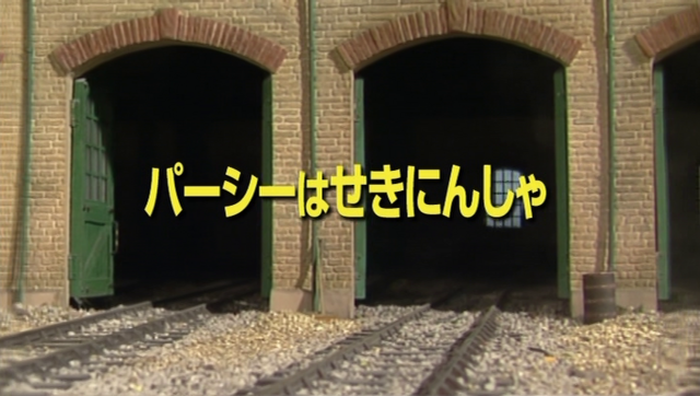File:TheGreenControllerJapanesetitlecard.png