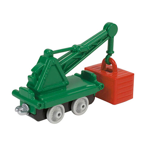 File:CollectibleRailwayCargoCrane.jpg
