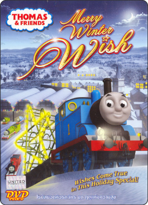 File:MerryWinterWish(TaiwaneseDVD).png