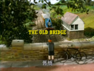 TheOldBridgeTaiwanesetitlecard