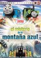 Thumbnail for version as of 20:43, September 26, 2012