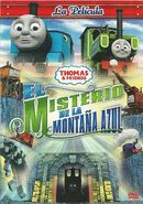 BlueMountainMysterySpanishDVDcover