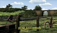 TobyandBashRussianTitleCard
