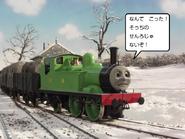 SnowEngine23