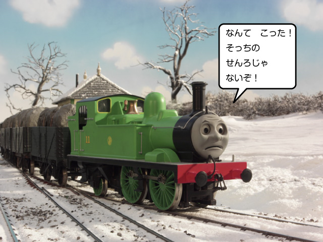 File:SnowEngine23.PNG