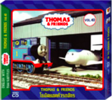 File:ThomasandFriendsVolume40ThaiDVD.png