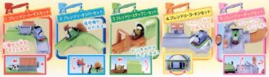File:BandaiThomasTown2.jpg