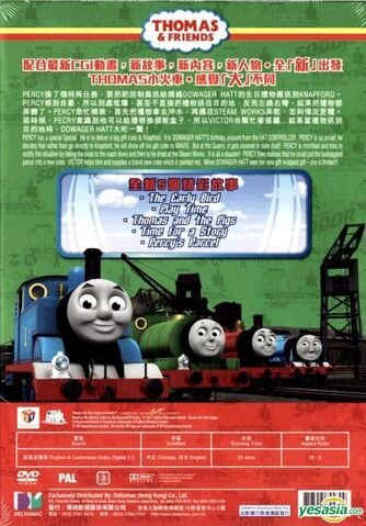 File:Percy'sParcel(ChineseDVD)BackCover.jpg