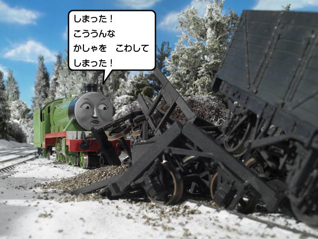 File:Henry'sLuckyTrucks10.PNG