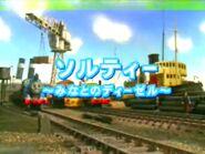 Salty(song)JapaneseTitleCard