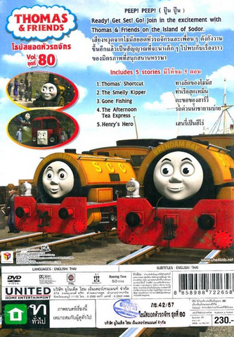 File:Henry'sHero(ThaiDVD)backcover.png