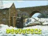 SnowTracksJapaneseTitleCard