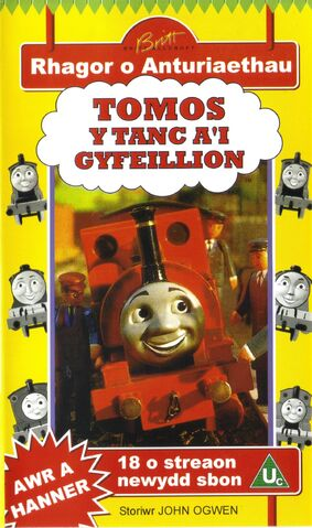 File:ThomastheTankEngineBumperSpecial2cover.jpg