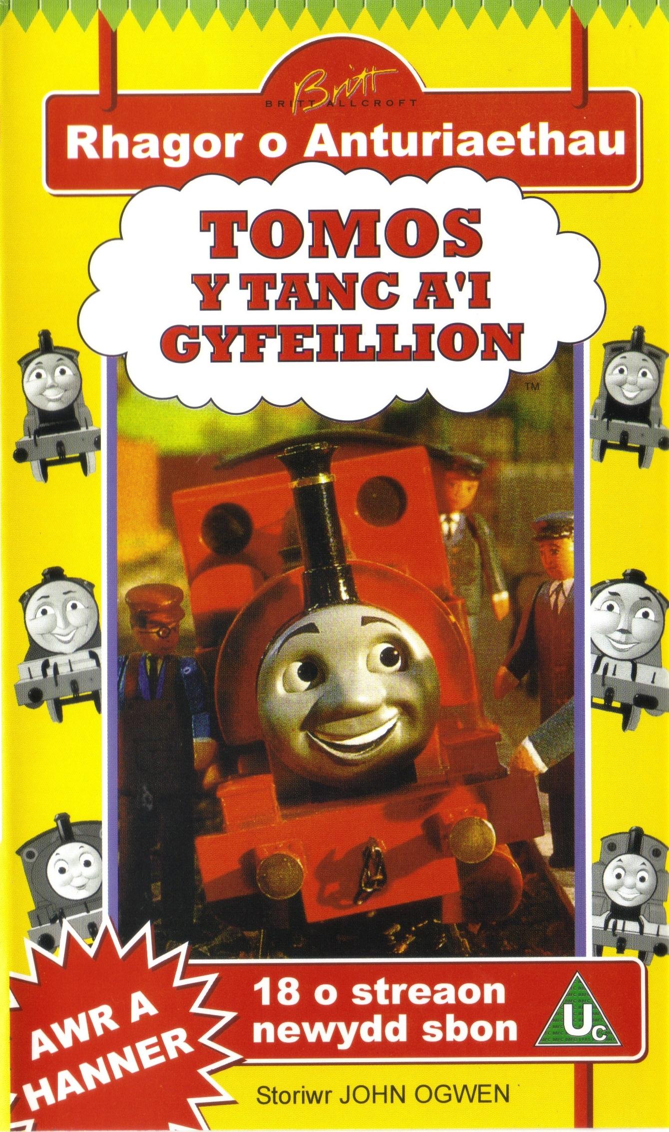 Thomas the Tank Engine: Bumper Special 2 | Thomas the Tank Engine Wikia | FANDOM powered by Wikia