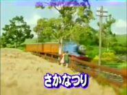GoneFishing(song)JapaneseTitleCard