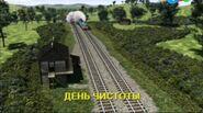 OtheIndignityRussianTitleCard