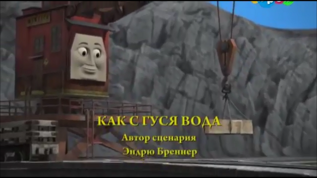 File:GoneFishing(episode)Russiantitlecard.png