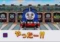 Thumbnail for version as of 00:27, May 8, 2015